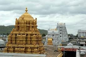 Tour Package - Tamil Nadu & Kerala including Tirupati –Balaji 15 Nights-16 Days