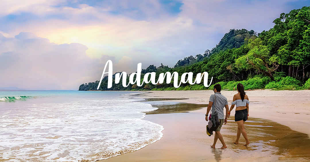 5N/6D Andaman Neil Island (with Ross & North Bay Island)