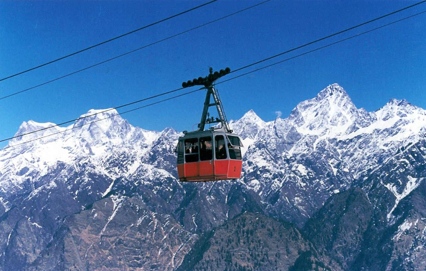 AULI BUDGET PACKAGE